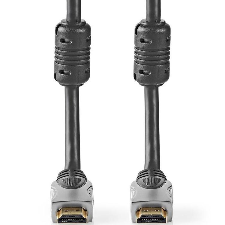 HQ HQSS5560-20A24 HDMI-kabel 20m
