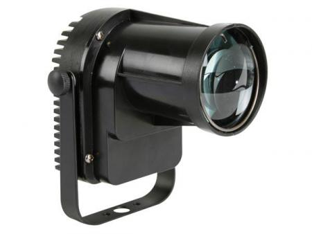 Image of HQ Power Mini LED pin spot for mirror ball