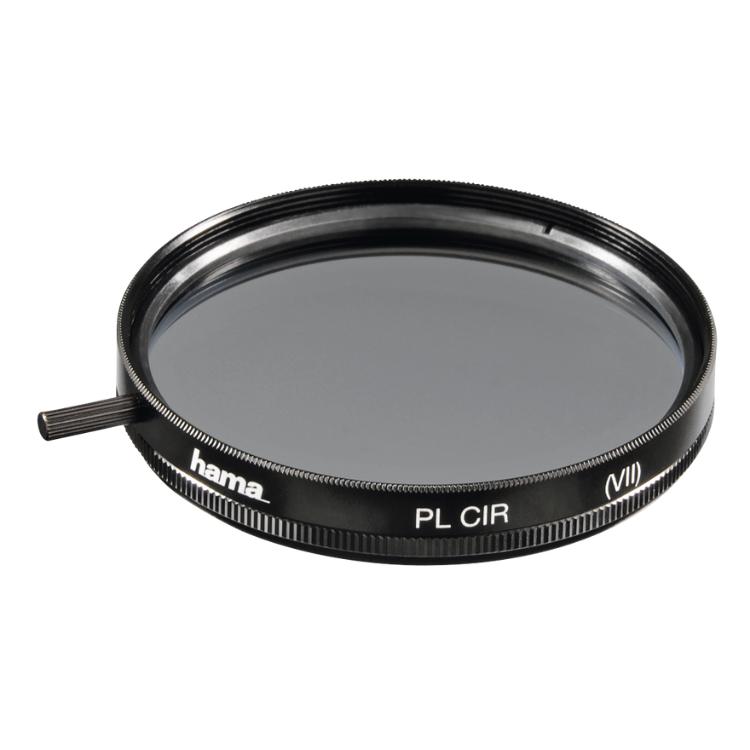 Image of Hama 72558 Filter Circulair 58 MM