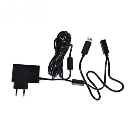 Under Control Kinect Power Supply