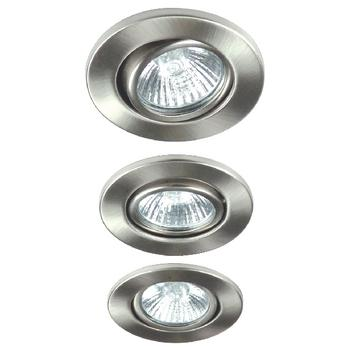Ongekend GU10 - Inbouwspot - Inbouwspot - IP23, Fitting: GU10, Max. 50 Watt WE-15