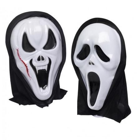 Afbeelding van Halloween Masker Arti Casa Pb/Hd