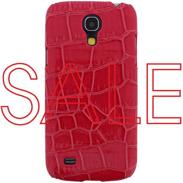 Afbeelding van Xccess Cover Samsung Galaxy S4 Mini I9195 Universe