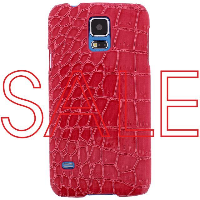 Afbeelding van Xccess Snake Cover Samsung Galaxy S5/S5 Plus/S5 Neo Black