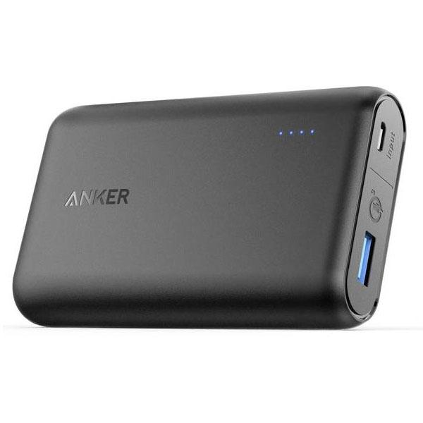 Powerbank - 10000 mAh - Zwart